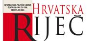 hrvatska_rijec