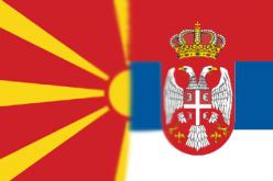 Zajednička sednica vlada Srbije i Makedonije