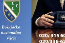 (Srpski) Za informacije o početku nastave na bosanskom jeziku javiti se u BNV