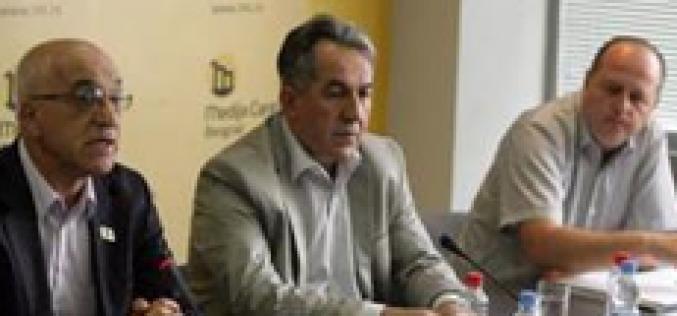 Nastava na bosanskom će početi – čekaju se udžbenici