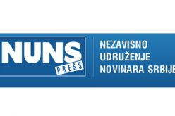 """NUNS organizuje seminar """"Izveštavanje o manjinama"""""""