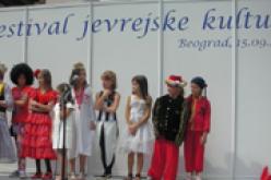 (Srpski) Festival jevrejske kulture u Beogradu