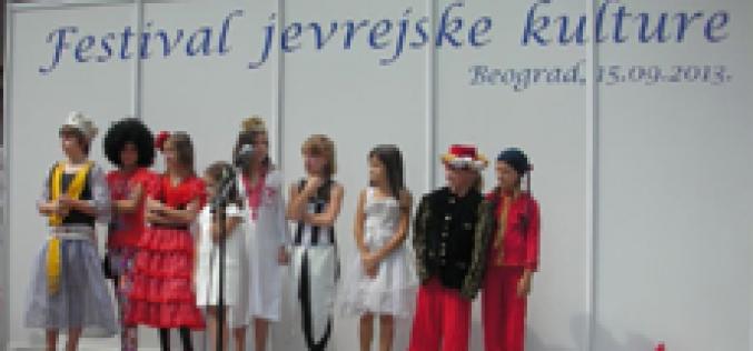 Festival jevrejske kulture u Beogradu