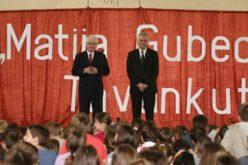 Nikolić i Josipović u Tavankutu