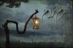 Srećna Islamska Nova godina uz Beogradsku Filharmoniju
