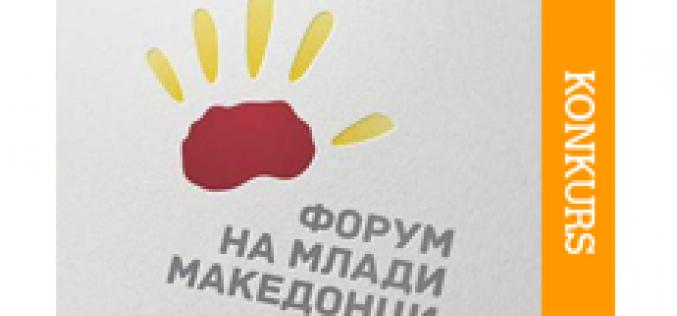 (Srpski) Konkurs za literarne radove poezije i proze