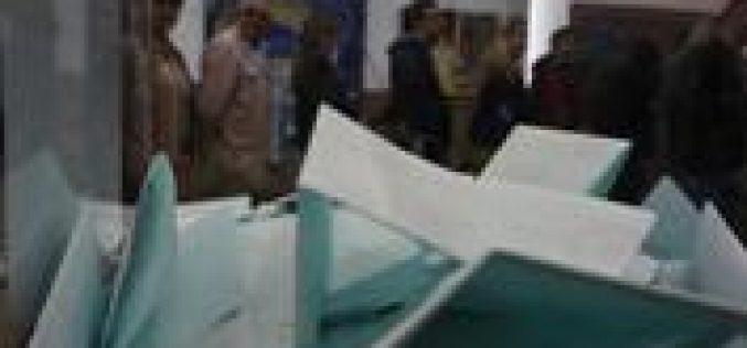 Bujanovac: Albanske partije dobile većinu