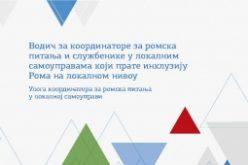 (Srpski) Vodič za koordinatore za romska pitanja i službenike u lokalnim samoupravama