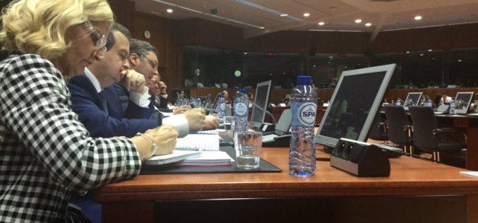 (Srpski) Počela druga Međuvladina konferencija Srbije i Evropske unije