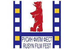 Prvi Rusin Film Fest