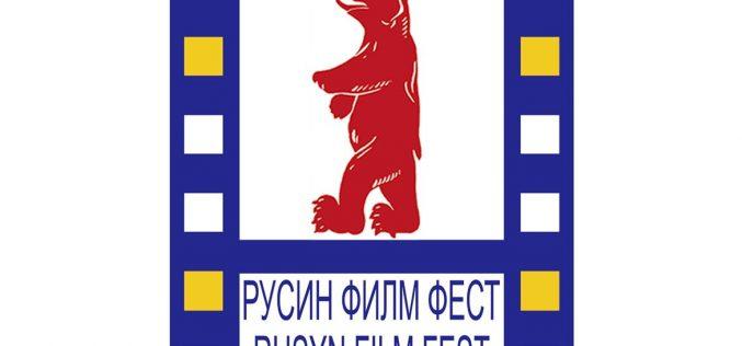 (Srpski) Prvi Rusin Film Fest