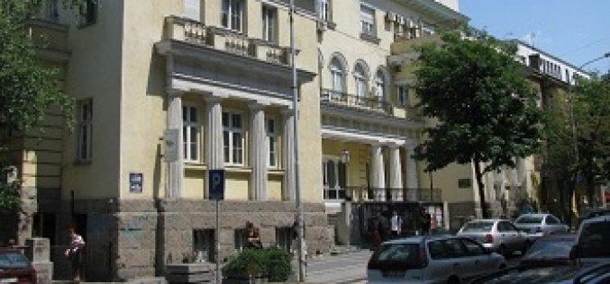 Osnovan Nacionalni savet ruske nacionalne manjine u Srbiji