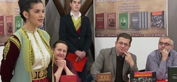 (Srpski) Književno veče crnogorskoj dijaspori u biblioteci u Bačkoj Topoli
