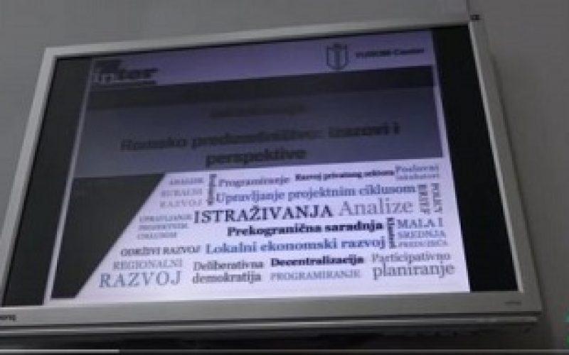 Romsko preduzetništvo
