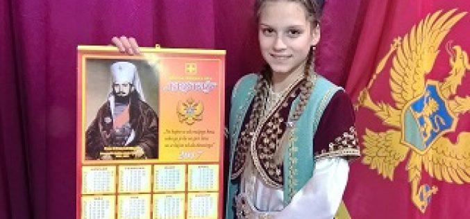 """""""Krstaš"""" izdao kalendar za 2017. godinu"""