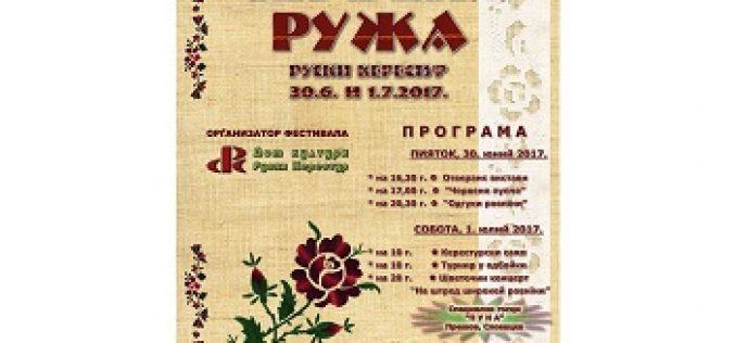"""(Srpski) Ovog vikenda """"Crvena ruža"""""""