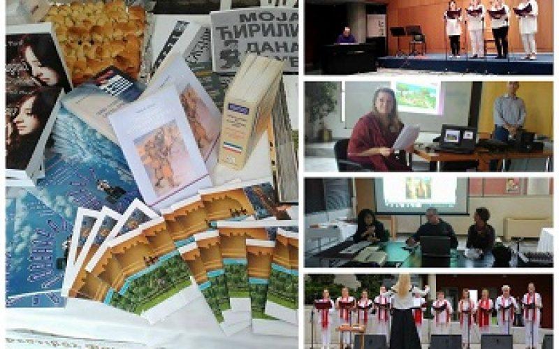 Festival višejezičnosti u Tesalonikiju