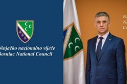 Bajramska čestitka predsjednika vijeća