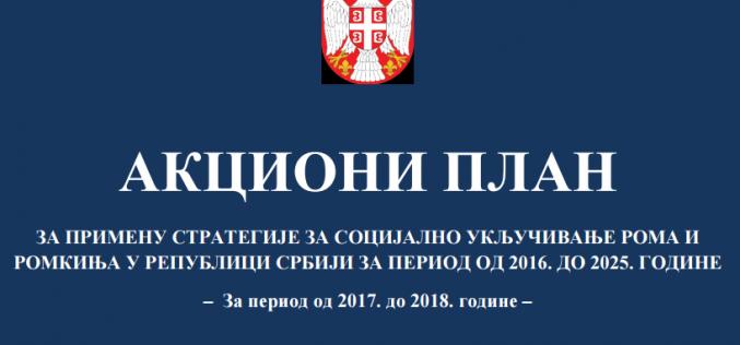 (Srpski) Vlada usvojila Akcioni plan za primenu Strategije za socijalno uključivanje Roma i Romkinja u Republici Srbiji