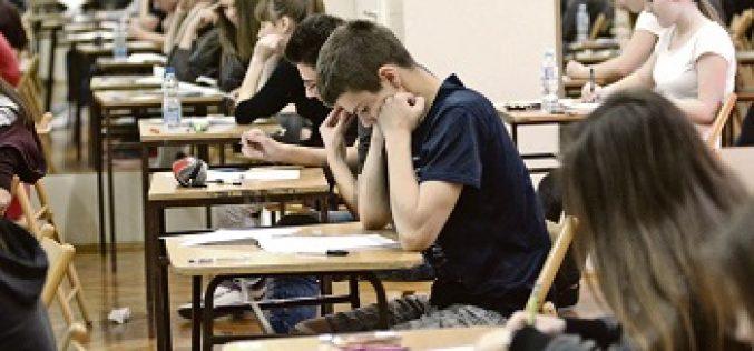 (Srpski) Osmaci u Sandžaku juče polagali završni ispit iz bosanskog jezika