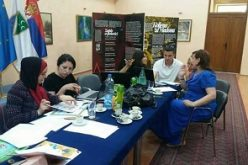 (Srpski) Radionice sa autorima udžbenika na bosanskom jeziku
