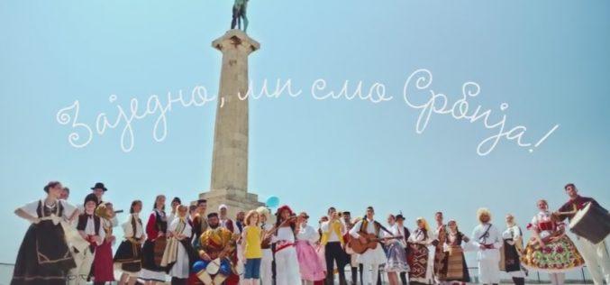 """Prvog jula počela kampanja """"Zajedno, mi smo Srbija"""""""