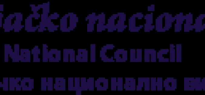 BNV uputilo pisma ministru prosvjete i direktoru Zavoda za udžbenike