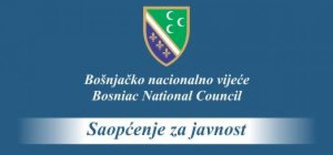 Intenziviranje saradnje na unapređenju kvaliteta nastave na bosanskom jeziku