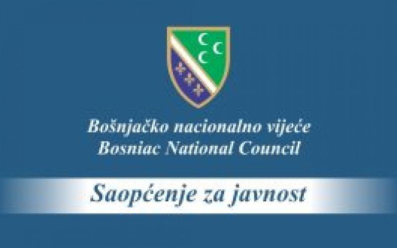 (Srpski) Intenziviranje saradnje na unapređenju kvaliteta nastave na bosanskom jeziku
