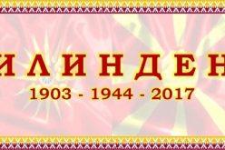 (Srpski) Makedonci proslavili Ilinden u Jabuci