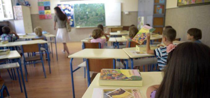 (Srpski) Nedostaju udžbenici na albanskom jeziku