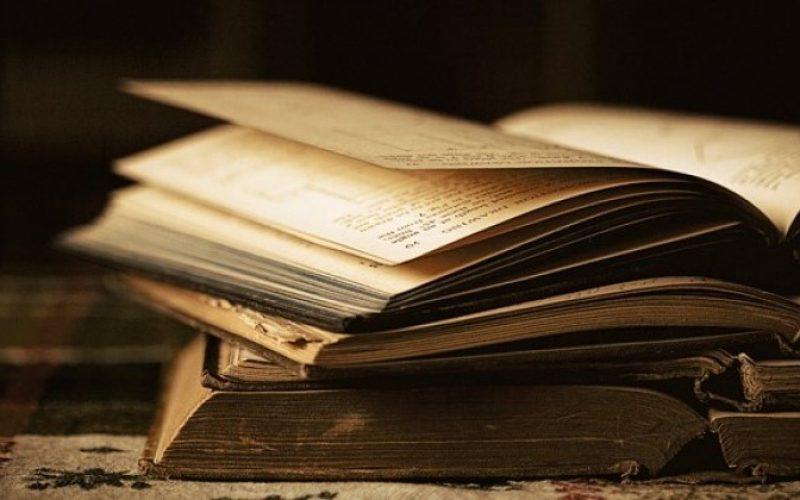 Natječaj za najlipšu pismu na ikavici hrvatskih pjesnika
