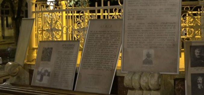 """Multimedijalno veče """"Jezici Jevreja"""" u Beloj Crkvi"""