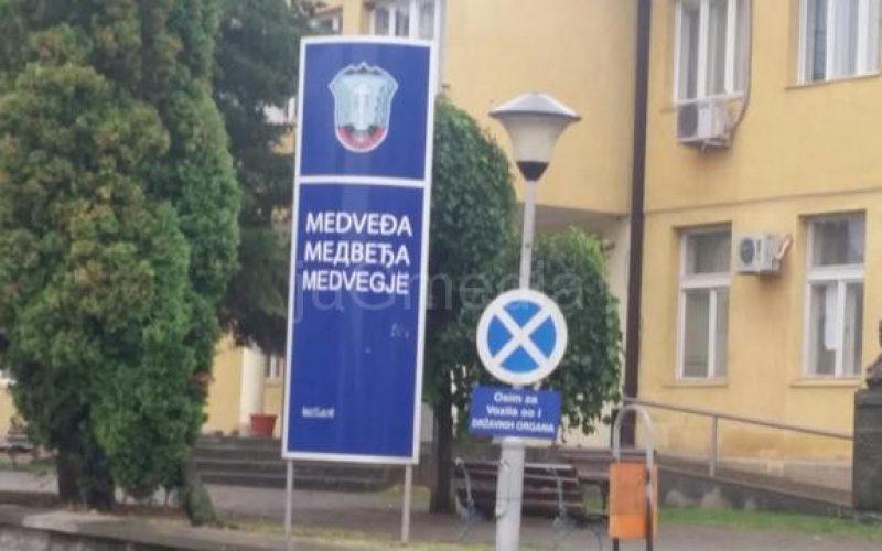 (Srpski) Studenti iz Bujanovca, Preševa i Medveđe na univerzitetima u Albaniji