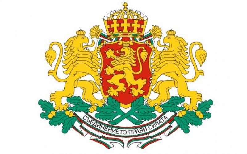 Obeležen nacionalni praznik – Ujedinjenje Bugarske