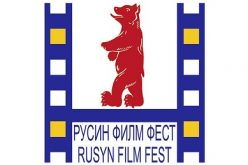 Rusin Film Fest po drugi put