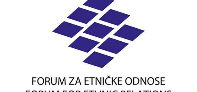 (Srpski) Poziv mladim stručnjacima za Akademiju Interetničkog, Interkulturalnog i Interkonfesionalnog dijaloga