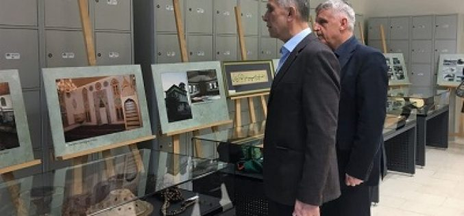 Obilježen Dan Bošnjaka