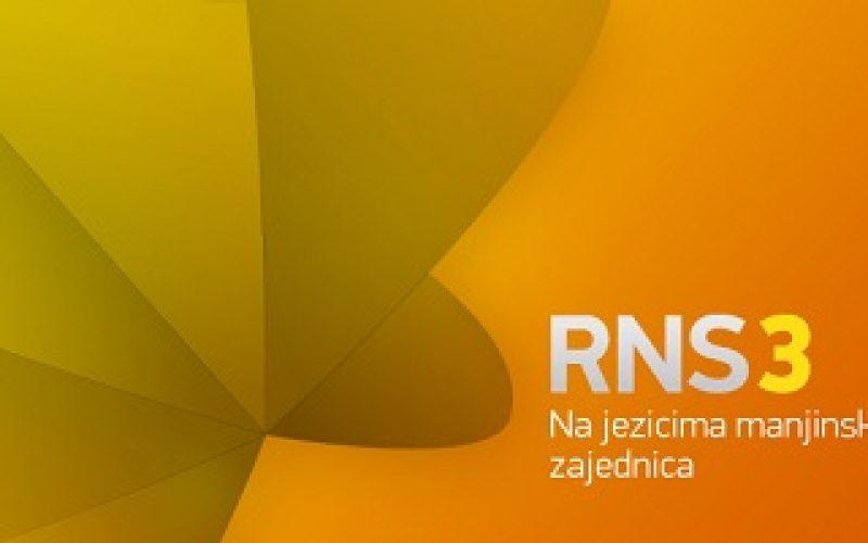 Program RTV i na bugarskom jeziku