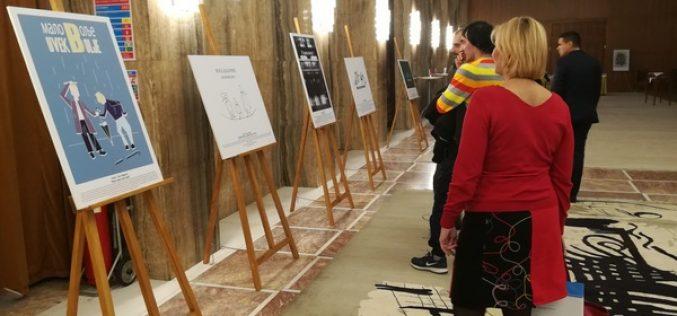 (Srpski) Izložba u okviru projekta Podrška EU inkluzivnom društvu