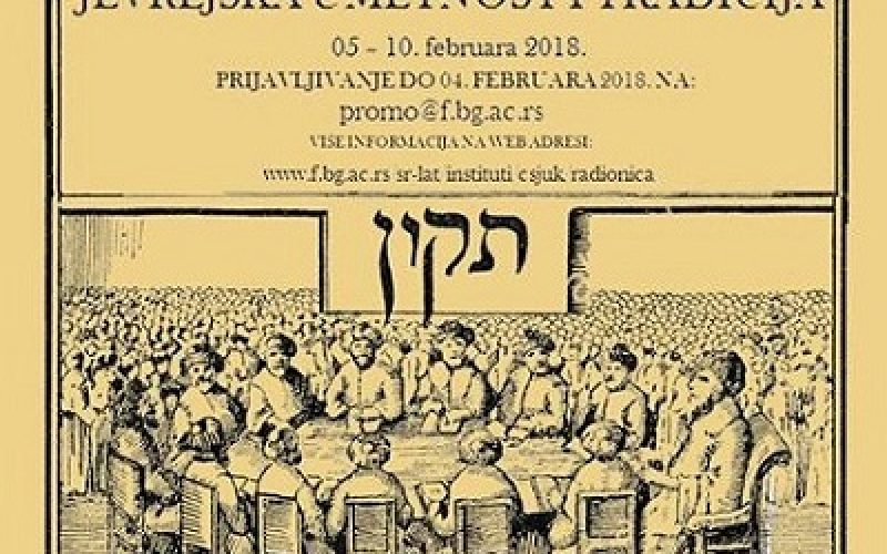 "Radionica ""Jevrejska umetnost i tradicija"""