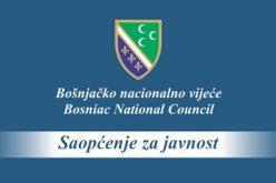 (Srpski) EU da razmotri inicijative i zahtjeve Bošnjaka