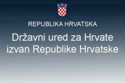 (Srpski) Natječaj za stipendije