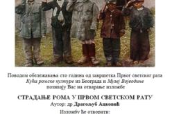 """(Srpski) Izložba """"Stradanje Roma u Prvom svetskom ratu"""""""