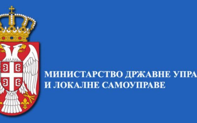 Počela javna rasprava o Nacrtu zakona o izmenama i dopunama zakona o nacionalnim savetima nacionalnih manjina