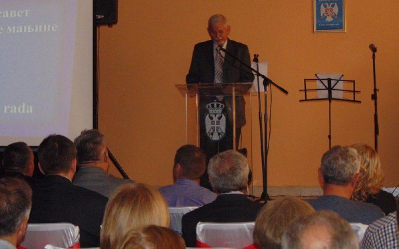Svečana akademija povodom Dana Saveta