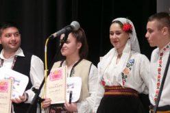 """Održan tradicionalni Festival vlaške muzike """" Gergina"""""""