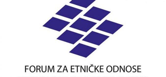 Modernizovan i redizajniran sajt Foruma za etničke odnose
