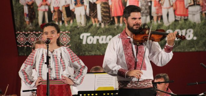 (Srpski) Festival Rumunskog folklora dece Vojvodine