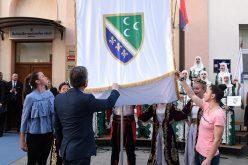 (Srpski) Obilježen 11. maj – Dan bošnjačke nacionalne zastave
